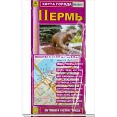 Карта /Пермь. Карта города/ РузКо