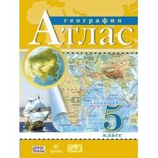 Атлас ДФ География 5 кл. /ФГОС/1042839 Дрофа