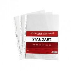 Папка-вкладыш А4, 30 мкм Standard гладкий AF4/100_03130 Hatber