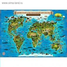 Карта Мира для детей Животный и растительный мир Земли 101*69 с ламинацией КН008 Глобен