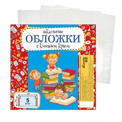 Обложка для тетради и дневника,цена за 1шт ( 5шт в упак.), широкий клапан с клеевым краем,ПВХ, JO_212х390