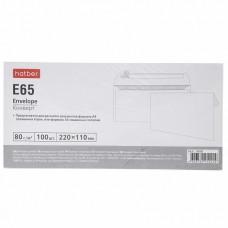 Конверт 110*220мм Е65 Евро б/подск, б/окна, силик.отрывная лента 65LK_10000 Хатбер