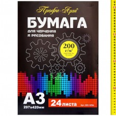 Папка для черчения А3 24л. 200гр. 20С-12ПА Профи-Арт