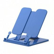 Подставка для книг 19х23,5см пластик, синяя 53678 ERICH KRAUSE