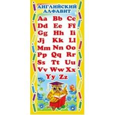 Закладка Английский алфавит (сова) (формат 61х131 мм). ШМ-7371 Сфера