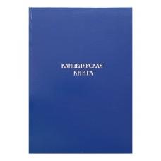Книга учета 144л. лин.№1, 55 гр/м2, бумвин. тв.обл. К-144Л / Краснокамск