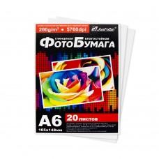 Бумага для фотопечати 200г/м,глянцевая, 20л/пачка А6; 5457/2, J.Otten