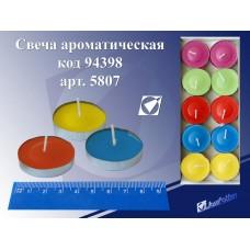 Свеча 5807 Шашки цветные, набор 10 шт J.Otten /1 /0 /200