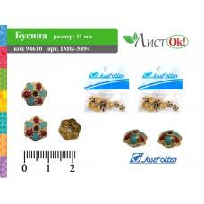 Бусина IMG-5894 Цветок, 11мм, цена за 1шт, цинк /10 /0 /500 /0