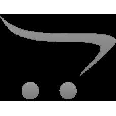 Этикетки лента Термо 30х20 2000шт рул.для принтеров/весов Штрих / НБК Трейд /0 /0 /300 /0